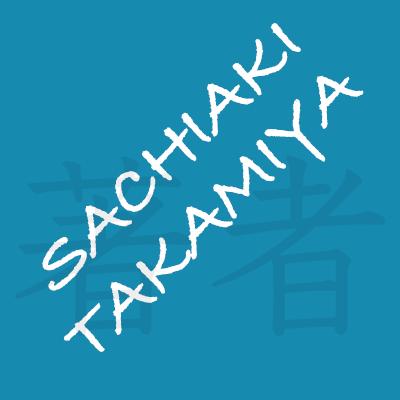 Sachiyaki Takamiya