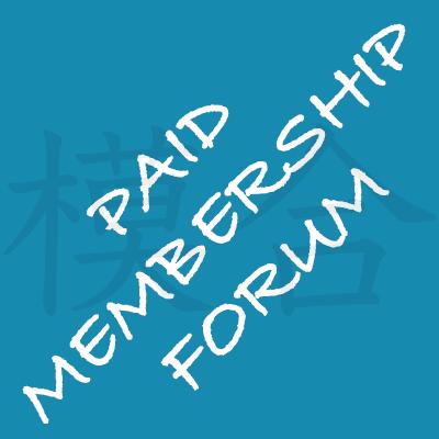 paid membership forum