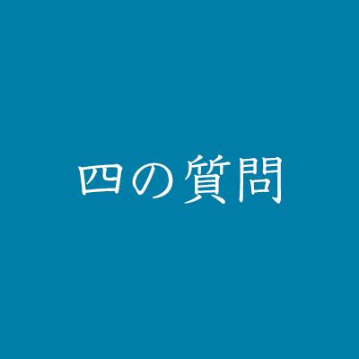 ikigai questions