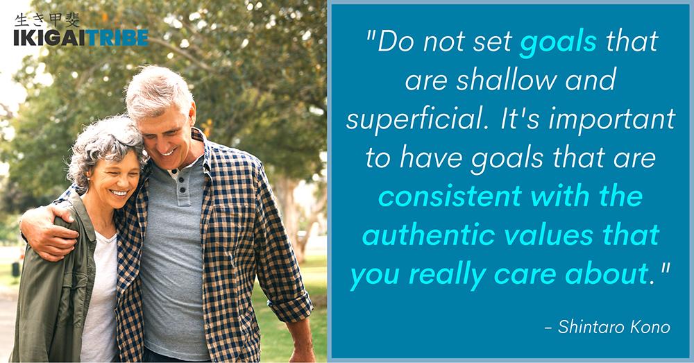 Authentic Values